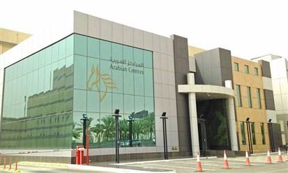 المراكز العربية: تراجع الأرباح ونسب الاشغال