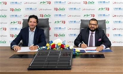 اللولو العالمية تتبنى حلول الطاقة الشمسية بالتعاون مع سراج باور