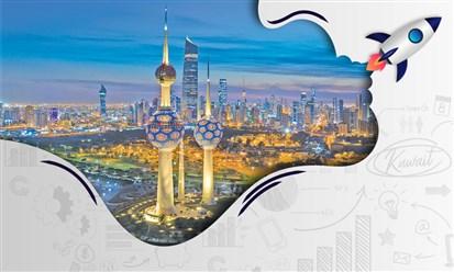 الشركات الكويتية التكنولوجية الناشئة: نفطٌ شبابيٌ جديد