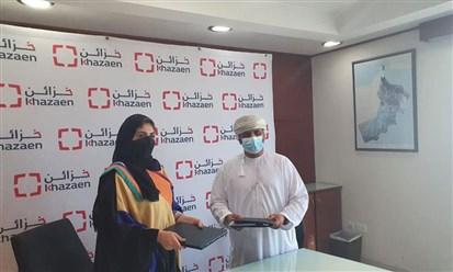 """""""مدينة خزائن"""" العمانية توقع اتفاقية مع مجموعة """"سبعين"""""""