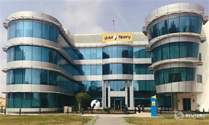 مصر: إتمام بيع 50 مليون سهم من شركة فوري
