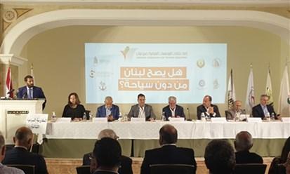 المؤسسات السياحية في لبنان تتجه إلى الإقفال الكامل..هل من مغيث؟