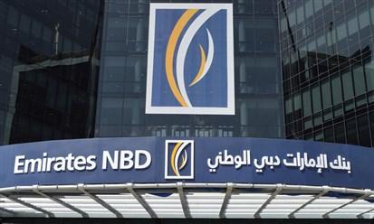 الامارات دبي الوطني: استمرار ارتفاع المخصصات يضعف الارباح الفصلية