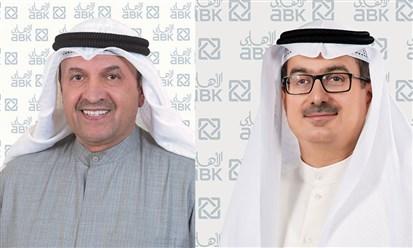 الأهلي الكويتي: 103 ملايين دينار إيرادات تشغيلية في الربع الثالث