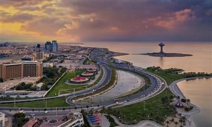 قفزات سعودية بتصنيف البنك الدولي لبيئة الاستثمار وسهولة الأعمال