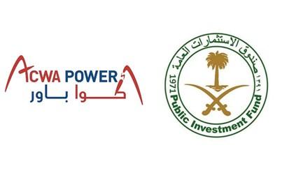 السعودية: ماذا يعني رفع صندوق الاستثمارات العامة حصته في أكوا باور؟