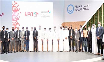 اقتصادية دبي تطلق شبكة المدفوعات الموحدة