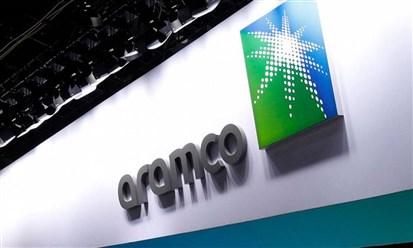 أرامكو تختار  بنوك استثمار لإدارة طرح سندات دولية