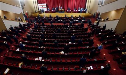 البرلمان اللبناني يناقش مشاريع قوانين اقتصادية الخميس المقبل