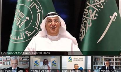 ستاندرد تشارترد يدشن أول فرع في السعودية ويعزز تواجده في المنطقة
