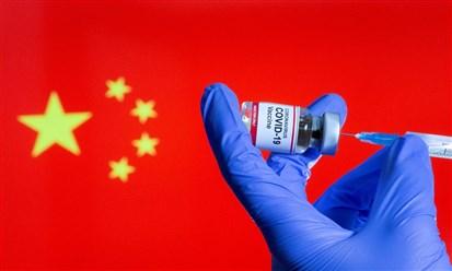 الشكوك حول فعالية اللقاح الصيني قد تؤخر التعافي العالمي من كورونا