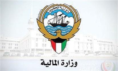 وزارة المالية الكويتية تدق نفير الاصلاح