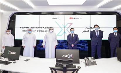 هيئة كهرباء ومياه دبي وهواوي تطوّران خدمات ذكية