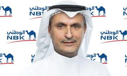 بنك الكويت الوطني– البحرين: استقرار الأرباح عند 312.5 مليون دولار في 2020