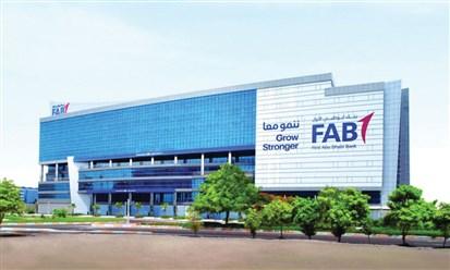 """بنك أبوظبي الأول يباشر بنقل الأسهم لإتمام استحواذه على """"عودة-مصر"""""""