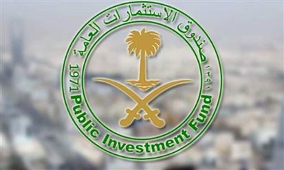 السعودية: صندوق الاستثمارات العامة يقترض 10 مليارات دولار لتمويل مشاريعه