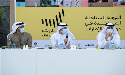 الامارات: مناقشة استراتيجية السياحة الداخلية