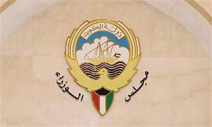 """الكويت """"ماكينزي"""" مستشاراً للتحفيز الاقتصادي"""