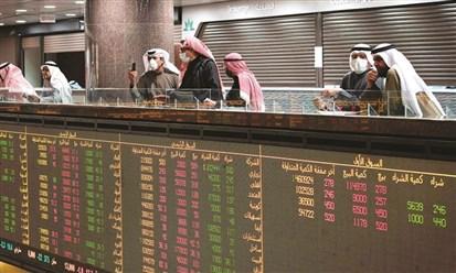 بورصة الكويت: إعادة التداول يوم الأحد