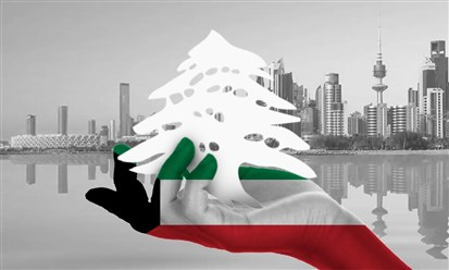 ماذا تعني المبادرة الكويتية لإعادة إعمار اهراءات القمح في مرفأ بيروت؟