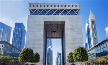 مبادرات لدعم الشركات في مركز دبي المالي العالمي