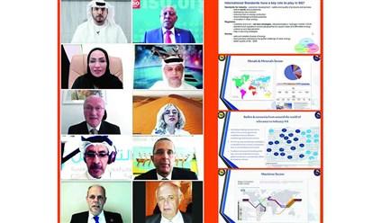 """وزارة الصناعة والتكنولوجيا المتقدمة الإماراتية تحتفل بـ""""اليوم العالمي للمواصفات"""""""