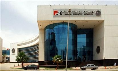 هل تخفض الصكوك تكلفة تمويل الشركات المصرية؟