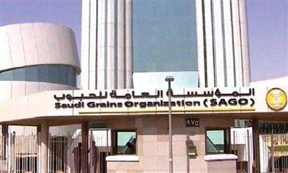 السعودية: خصخصة مطاحن الدقيق في 2021