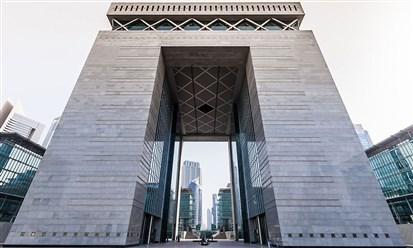 """""""دبي المالية"""" و """"مراقبة"""" لوكسمبورغ توقعان اتفاقية للابتكار المالي"""