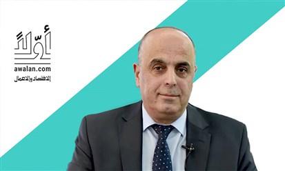 نقولا أبو فيصل: الصناعة في البقاع تعيش مرحلة النهضة
