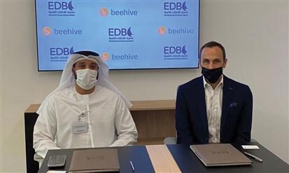 """""""الإمارات للتنمية"""" و""""بيهايف"""" يوقعان اتفاقية لتمويل الشركات الصغيرة والمتوسطة"""