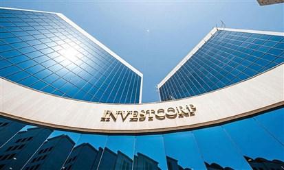 """إنفستكورب تستثمر في """"إكسبرسبيز"""" للتجارة الالكترونية الهندية"""