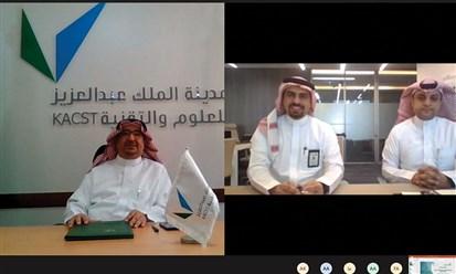 """""""المالية السعودية"""" و""""مدينة الملك عبدالعزيز"""": تعزيز الخدمات التقنية"""