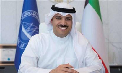 بنك الكويت المركزي يمدد إجراءات دعم المصارف حتى يونيو