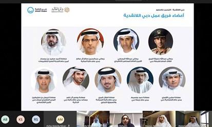 """""""دبي اللانقدية"""" فريق للإستغناء عن العملات في عمليات الدفع"""