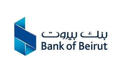 """بنك بيروت يستقدم لقاح """"كوفيد -19 """" مجاناً لموظفيه"""
