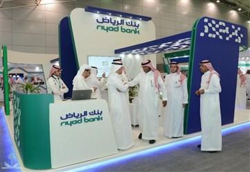 بنك الرياض يحقق أعلى أرباح سنوية منذ تأسيسه