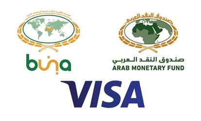 """""""النقد العربي"""": تعاون مع """"فيزا"""" لدعم المدفوعات بين المنطقة العربية والأسواق العالمية"""