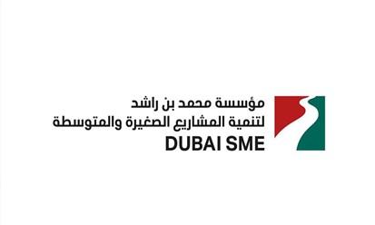 """""""برنامج المشتريات الحكومية"""" يدعم الشركات الصغيرة في دبي"""