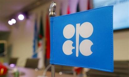 """""""أوبك +"""" قد تبقي على سياسة إنتاج النفط دون تغيير"""