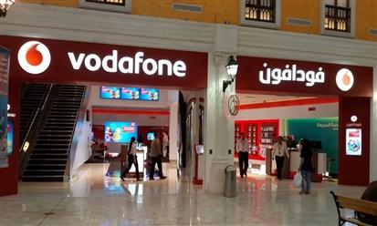 فودافون قطر في الاشهر التسعة الأولى 2021: أرباح قياسية مع تحسن الطلب