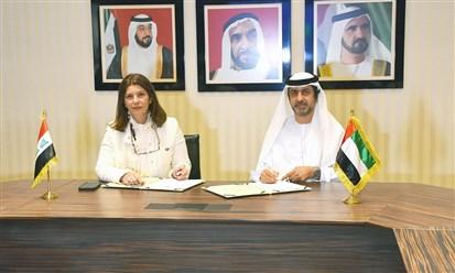 """وزارة المالية الإماراتية توقع اتفاقية مع """"هيئة الاستثمار"""" العراقية لحماية وتشجيع الاستثمارات"""