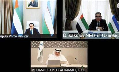 """""""مصدر"""" تموّل مشروعاً لإنتاج الطاقة في أوزبكستان"""
