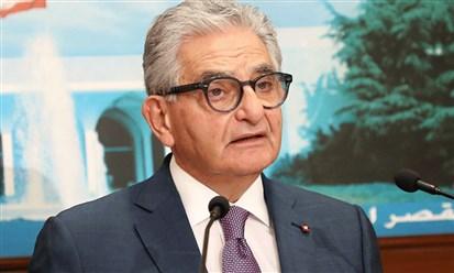 جمعية المصارف  في لبنان : أرقام الحكومة ليست قاعدة صالحة للإنقاذ المالي