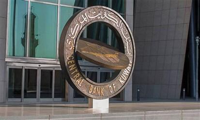 """8 مصارف كويتية تنال """"آيزو 2013: 27001"""" لأمن المعلومات"""