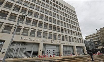 احتياطات لبنان على الصفيح الساخن المزدوج: الدعم والمنصة