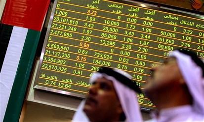 """""""أبوظبي للأوراق المالية"""" يدرج سندات لـ""""موانئ أبوظبي"""" بمليار دولار"""
