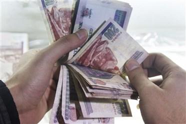البنوك المصرية في الربع الثالث: نمو الأرباح 17 في المئة