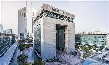 """""""أفريكا ري"""" تنضم إلى مركز دبي المالي العالمي"""
