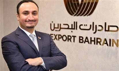 """""""صادرات البحرين"""" تطلق مبادرة للتجارة الإلكترونية"""